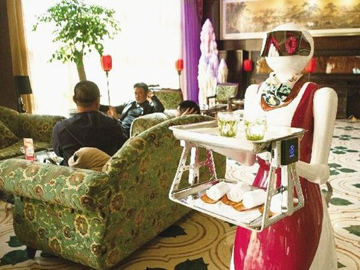 美女机器人 会端茶唱歌讲温州话