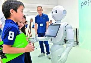 """软银公司将出售""""胡椒""""人形机器人"""