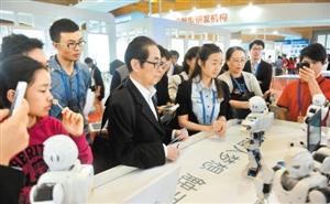 深圳机器人产业 最高可享财政资助1500万元