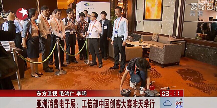 机器人厨师亮相亚洲消费电子展