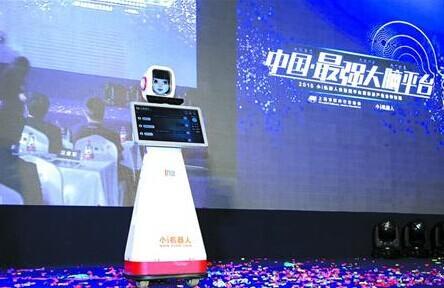 国内银行业首款实体智能机器人