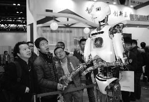 """机器人""""十三五""""规划成型"""