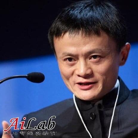 马云思考阿里下一个15年:大数据是未来核心
