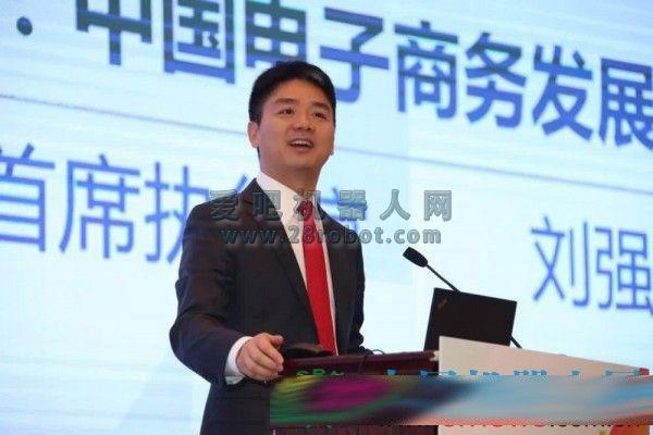 刘强东:京东明年在农村尝试无人机送货