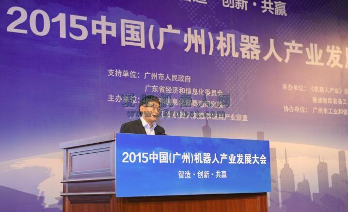 工信部装备司司长张相木:机器人产业发展规划即将发布