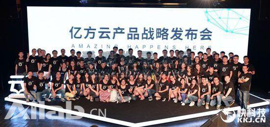 Box首位华人工程师回国创业