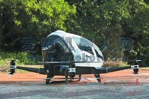 无人机将载人? 广州可打飞的去深圳
