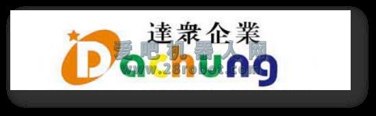 达众企业将于5月亮相广州机床展