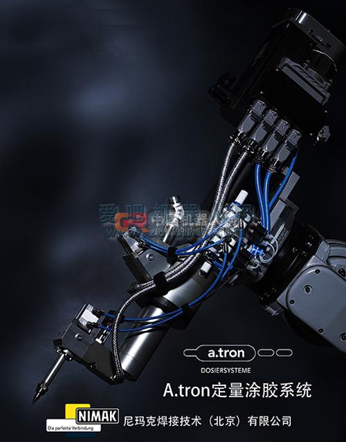 尼玛克焊接技术(北京)有限公司携精品亮相2016重庆汽车制