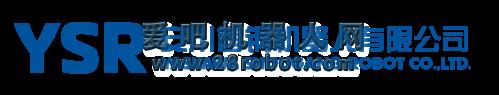 安川首钢携国内领先的机器人焊接技术 隆重亮相2016重庆