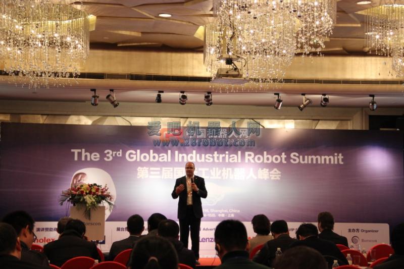第三届国际工业机器人峰会圆满落幕