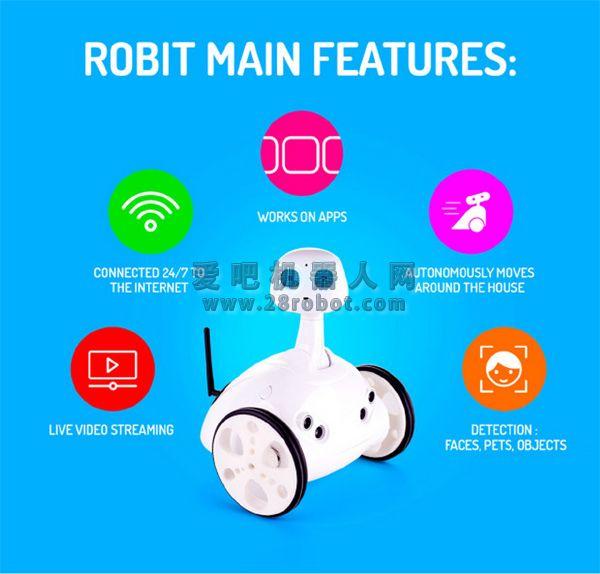 """全球最实惠的家庭机器人""""鲁比"""" 还有APPS应用来帮助您看家"""