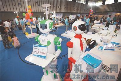 带你走进2016国际服务机器人及智能产业展览会