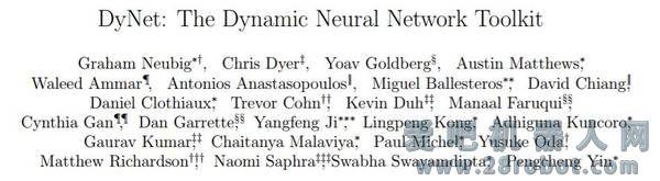 重磅论文   动态神经网络工具包DyNet比Theano和TensorFlow更快