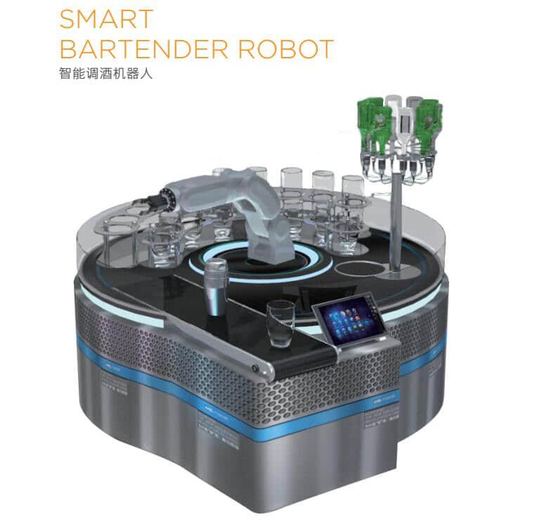 哈工大智能调酒机器人 机械臂机器人