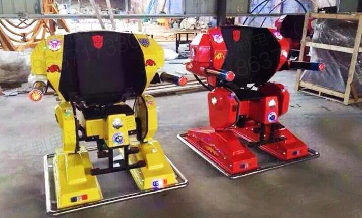 巨人游乐机器人