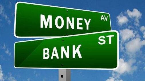 人工智能是如何一步一步改变传统银行经营模式的
