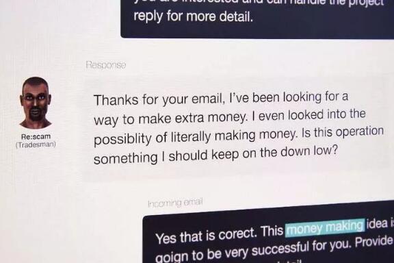 邮件回复AI正在和骗子聊天