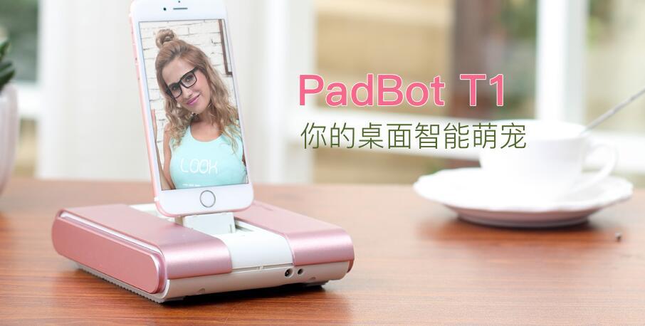 PadBot T1