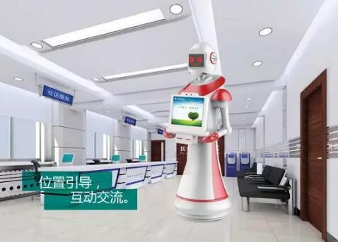 小谷机器人