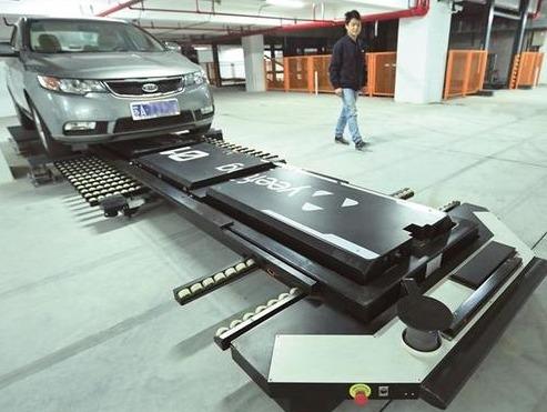 还在为停车难而担忧?不妨先来认识一下这款停车机器人吧