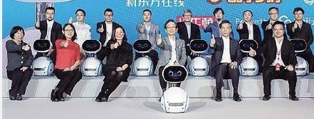 华硕联手腾讯发布了首款家庭智能机器人