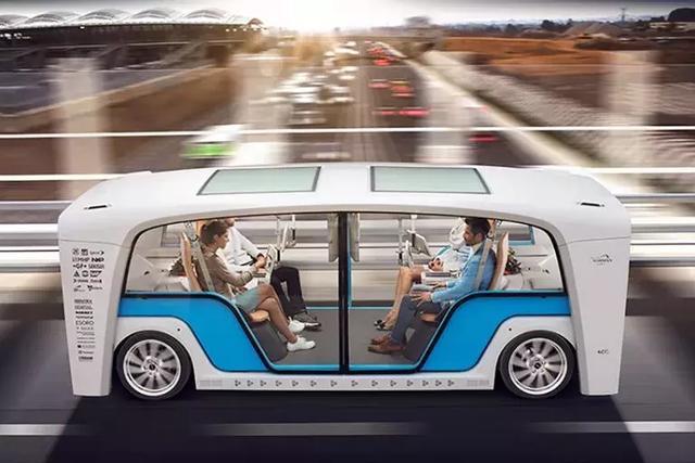 SNAP自动驾驶概念车