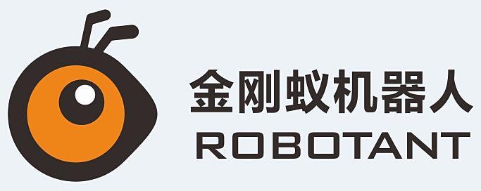 金刚蚁机器人