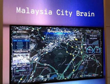 阿里云ET城市大脑出海用AI技术为吉隆坡治堵
