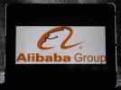 阿里巴巴投资拍摄机器人与AI主题电影《钢铁战士》