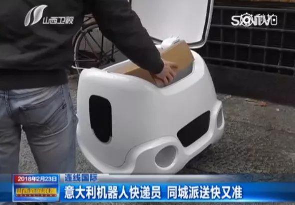 意大利惊现机器人快递员 网友看后表示心疼