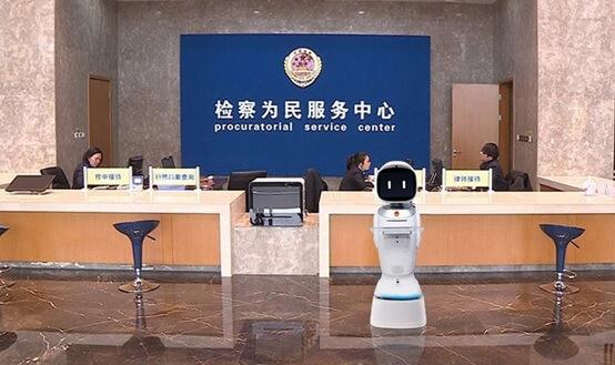 科沃斯案管机器人发布 推动案件一站式智能办理