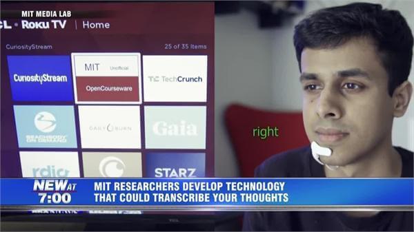 """读心术成现实!麻省理工研发出头戴设备""""AlterEgo"""" 信息识别准确率达92%"""