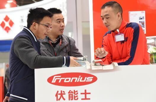 2018国际汽车工程技术展览会将在重庆召开