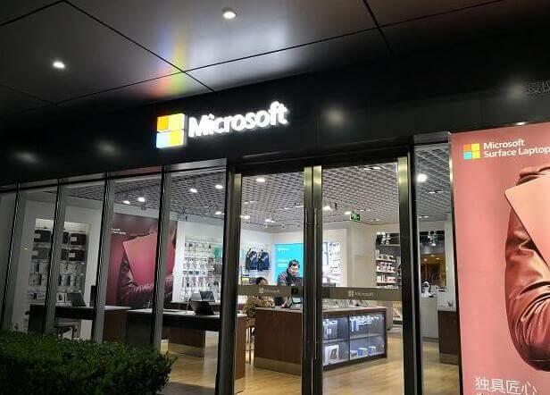 出于对AI伦理的担忧 微软放弃重大交易