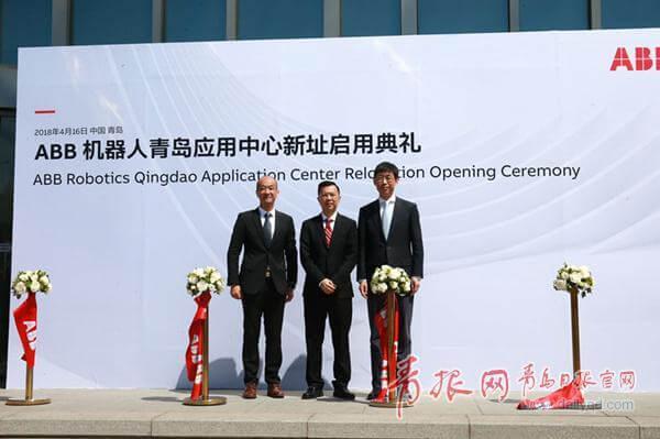 ABB集团落户青岛高新区 打造北方最大机器人产业中心