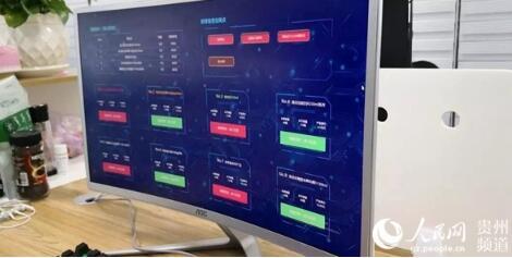 贵州省首个人工智能无人货柜系统在汇川区上线运行