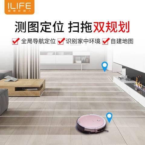 """""""小仕一号""""专业清洁机器人"""
