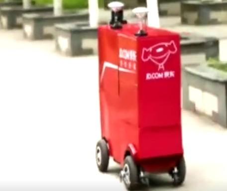 京东阿里的快递机器人