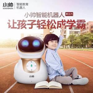 海尔小帅早教智能机器人