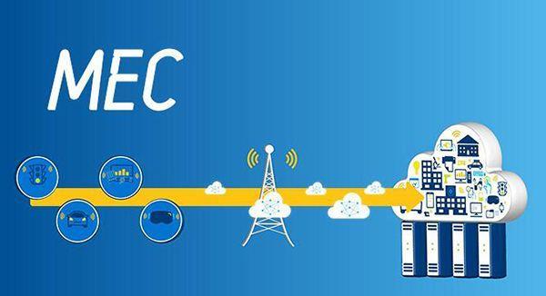MEC:5G应用的催熟剂