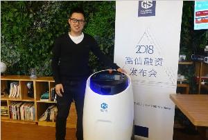 高仙机器人宣布A轮融资 发布SLAM2.0