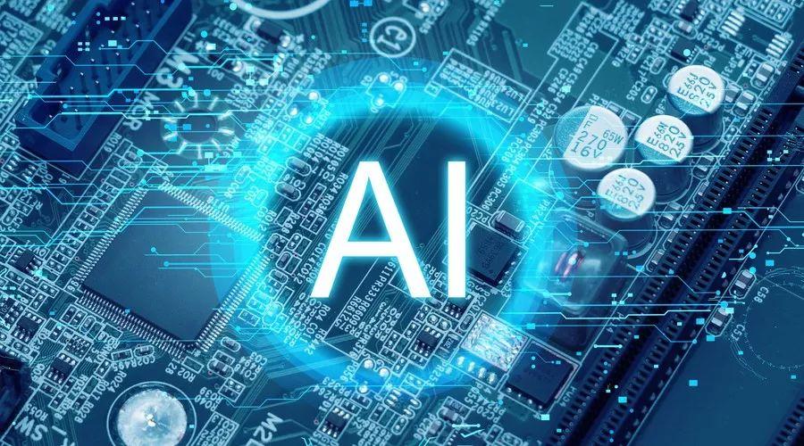 如何将人工智能(AI)用于战略决策