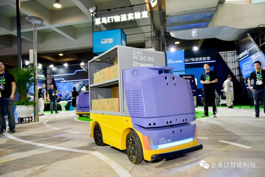 阿里巴巴造了一个自动送货机器人 可配送鲜食