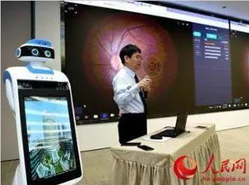 惊艳、突破!人工智能眼科机器人医生来了!
