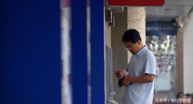 俄媒:中国人工智能或取代讨债公司?