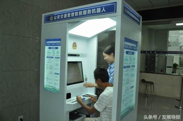 机器人代替人工 定襄县交警队用智能机器人处理违章