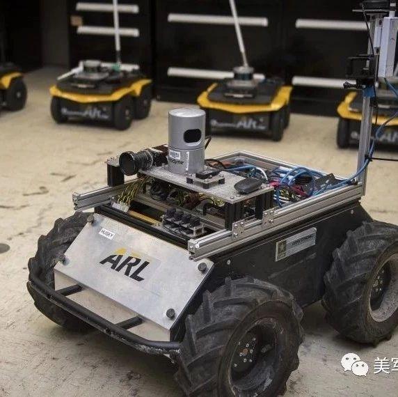 美国陆军研究员开发新智能机器人