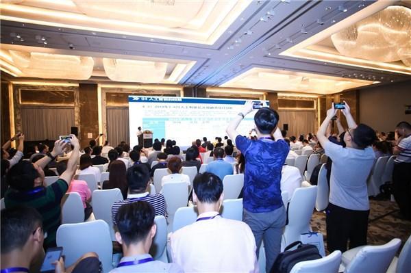 全球人工智能创业者大会在深召开 近1500余人参加