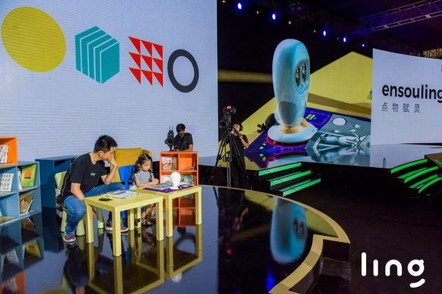 物灵科技:赋灵人工智能 让AI产品更具灵性